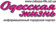 logo_portal_Odessa-life
