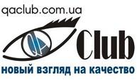 qaclub.com.ua