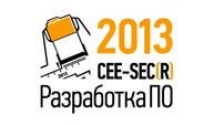 secr_2013_or-rus